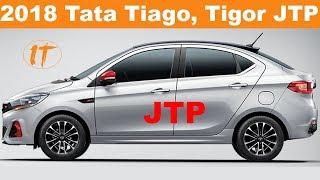 2018 Tata Tiago, Tigor JTP Launch Date Ground Clearance, Price 🔥