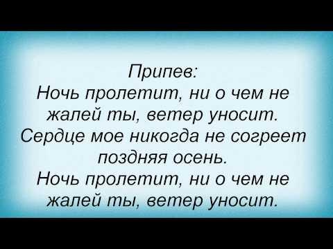 Буланова Татьяна - Татьяна Буланова и Андрей Драгунов -  Поздняя осень