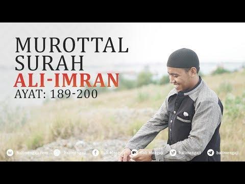 Murottal Surah Ali Imran, Ayat: 189-200 - Mashudi Malik Bin Maliki