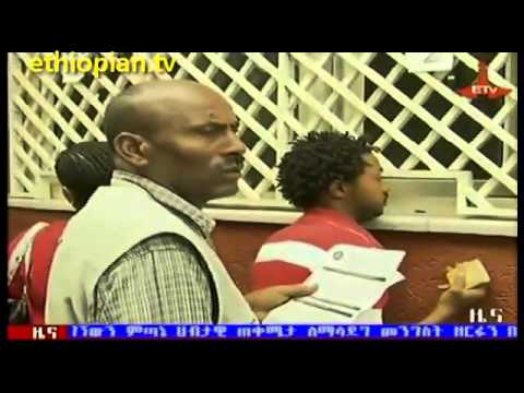 Ethiopian News in Amharic - Thursday, May 16, 2013