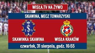 Скавинка : Висла Краков