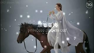 Song Diện Yến Tuân 双面燕洵 - Double sided swaddling | Princess Agents OST | Nhạc phim Sở Kiều Truyện