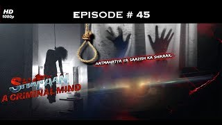 Shaitaan - A Criminal Mind - शैतान - Full Episode 45