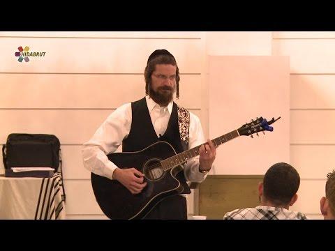 Rabbi Yom Tov Glaser - Soul Surfing: The Key to Life