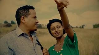 Shumet Andarge - Menuanesh(ምኗነሽ) - New Ethiopian Music 2018(Official Video)