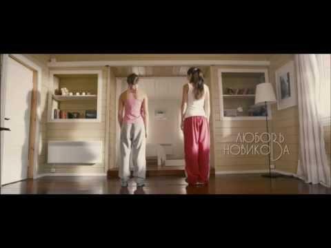ШИПОВНИК короткометражный фильм HD