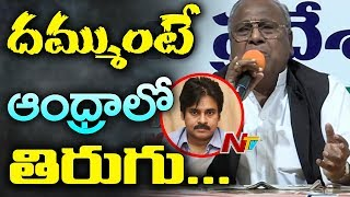 V Hanumantha Rao Strong Comments on Pawan Kalyan and CM KCR