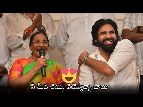 Teachers SUPER Words about Pawan Kalyan Character | Janasena Party Updates | Daily Culture