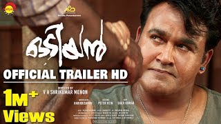 Odiyan Official Trailer HD | Mohanlal | Manju Warrier | Prakash Raj