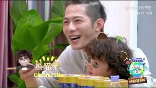 [Vietsub] Baby let me go màu 3: Trần Học Đông cho Hào Hào ăn giò heo