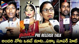 Neevevaro Pre Release Public Talk | Aadhi Pinisetty | Taapsee Pannu | Ritika Singh | Kona Venkat