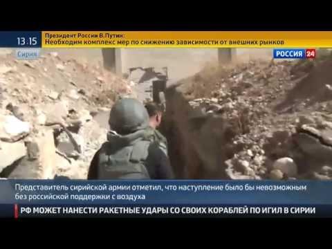 Сирия.Репортаж с передовых позиций. Дамаск