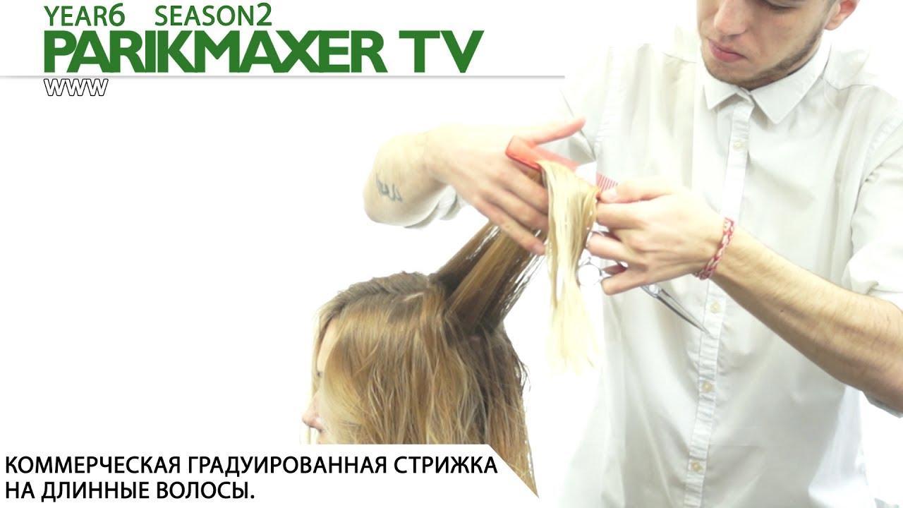 Прически с высоко поднятыми волосами
