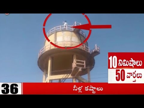 10 Minutes 50 News | 16th June 2018 | TV5 News