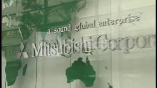 MITSUBISHI CORP EXT