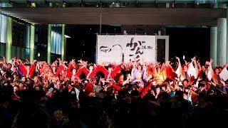 [4K]総踊り「GANKO!!」 浜松がんこ祭り2018 ファイナル