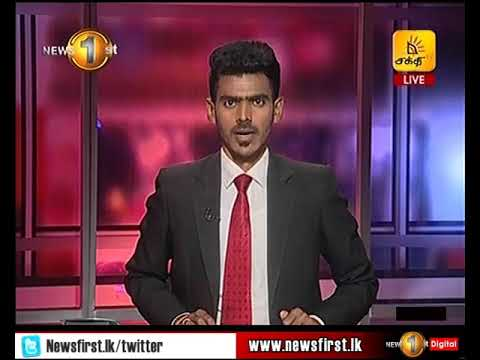 News 1st: Prime Time Tamil News - 10.45 PM | (20-08-2018)