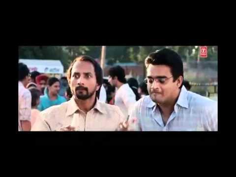Rang Barse ( desi Tadka Mix ) - Dj Varun K Anand.