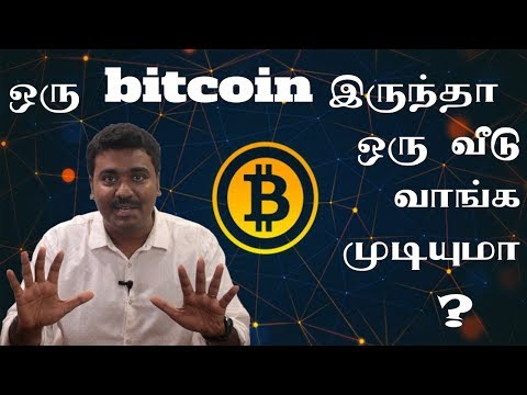 What is Bitcoin  Bitcoin Facts in Tamil   உலகம் மயங்கும் Bitcoin 2017   Kichdy