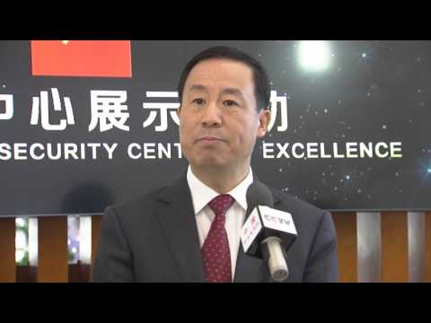 Chairman China Atomic Energy Authority Xu Dazhe on Center of Excellence