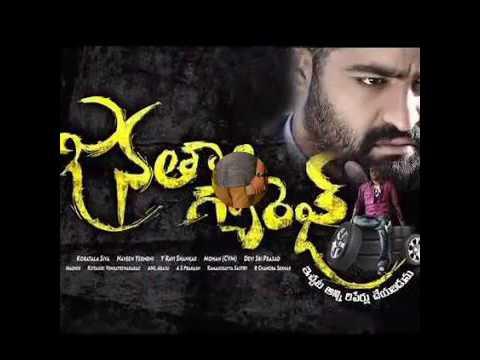 Janatha Garage Telugu Movie Mp3 Songs & HD Videos Jukebox Download