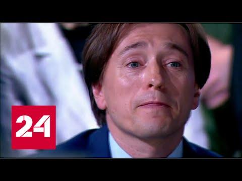 Сергей Безруков задал Путину вопрос про Матильду