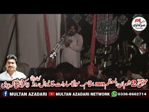 Zakir Rizwan Haider Qayamat  I Majlis 2 Shaban 2019 I Pull Rango Khanewal Road Multan