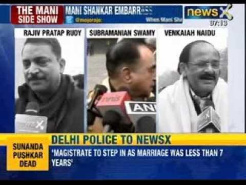 Mani Shankar vs Narendra Modi: Mani Shankar mocks Narendra Modi's background - NewsX