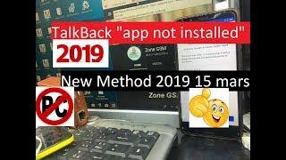 """New Method 2019 15 mars Huawei Y7 prime 2018 (v8.0.0) (LDN-L21) TalkBack """"app not installed"""""""