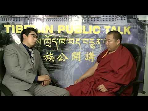 Tibetan Public Talk - Nov. 8, 2012, Interview with Geshe Tenzin Gyatso, part 2