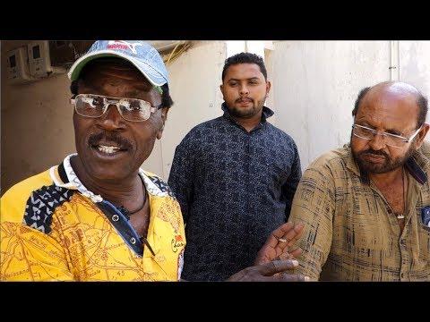 Siddis (African Indian or Habshis) of Jamnagar, Pt. 4 of 5 / 1 of 2 thumbnail