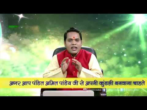 Krishi Aur Nakshatra - Weekly Predestined Of 6th August to 12th August 2017 Green TV
