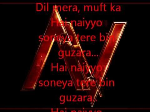 Dil Mera Muft Ka Lyrics song