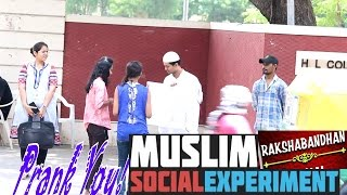 Muslim Boy with Message Can i have Sister Social Experiment.