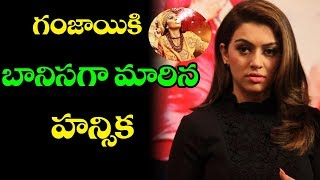 Hansika Motwani Latest movie Updates | Maha | Hansika 50th Movie First Look | Top Telugu Media