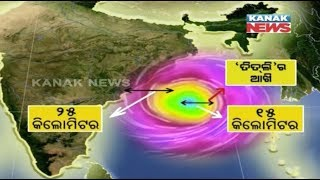 "Cyclone ""Titli"" To Intensify Into Very Severe Cyclonic Storm, To Hit Land By 5:30 In Morning"