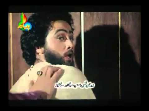 Hazrat Yousaf A S Movie Song video