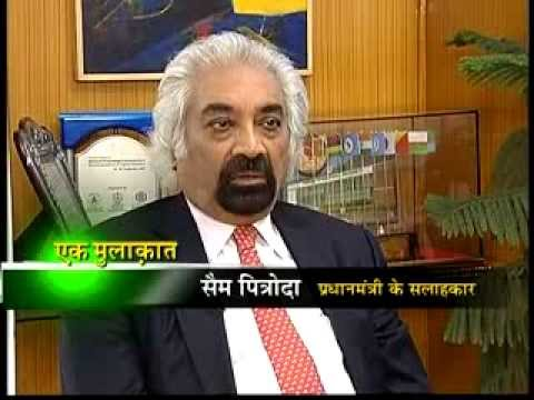 Manoj Tibrewal Aakash interviewed Mr. Sam Pitroda for DD News's Ek Mulaqat on 16.02.2013