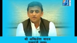 Akhilesh Yadav Chief Minister Up byte hudiko Report By Senior Reporter Mr Roomi Siddiqui  ASIAN TV N