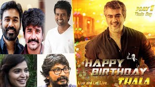 Celebrities Wishes to Ajith 25 Years Cinema Journey | Thala Ajith 25 Years Special