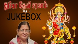 Durga Devi Saranam Vol 1 Music Jukebox