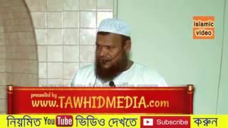 Bangla Waz 2017 কবরের আজাব =বাংলা ওয়াজ ২০১৭ কবরের আযাব Kobor