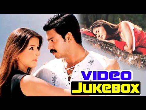 Okariki Okaru Movie || Video Songs || Jukebox || Sri Ram Aarti...
