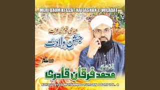 download lagu Taiba Mein Bahar Aai Hai gratis