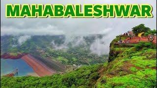 Mahabaleshwar in Monsoon   | Maharashtra |