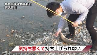 オオガイを釣ってきました。【FDNニュース】
