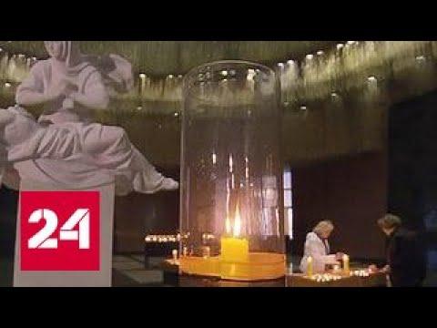 На Поклонной горе в Москве проходит концерт, посвященный Дню памяти и скорби