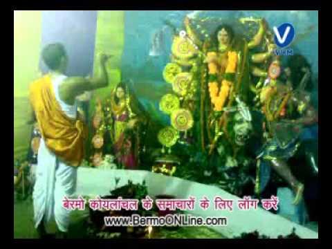 Durga Maa Ki Aarti Part 4 Sunday Bazar Bermo Koylanchal 2009