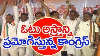 ED Names, YSRC Chief Jagan Mohan Reddy's Wife In Chargesheet | BACK DOOR POLITICS
