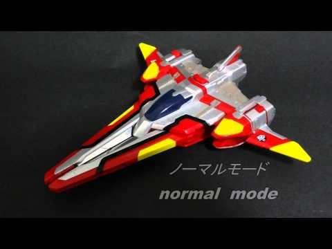 ウルトラマンマックス ダッシュバード1号  Ultraman Max DASH BIRD 1